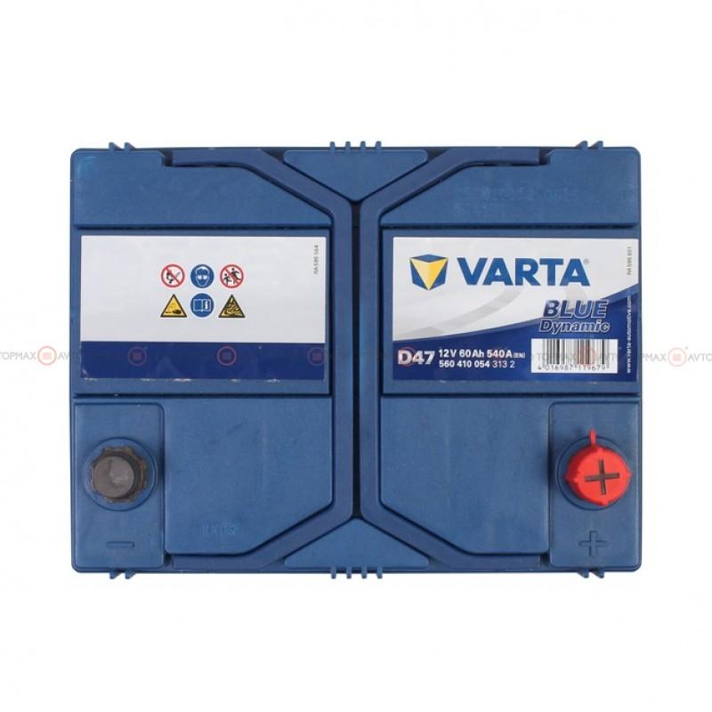 Аккумулятор VARTA Blue Dynamic 6CT 60Ah ASIA II-+II D47 560410054