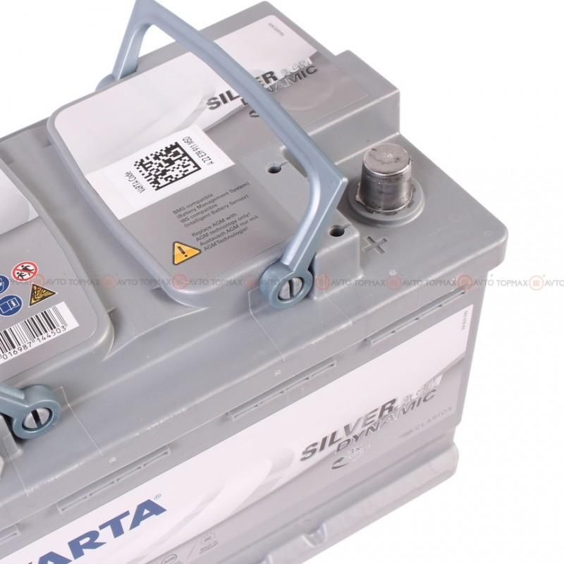 Аккумулятор VARTA Silver AGM 6CT 70Ah II-+II E39 570901076
