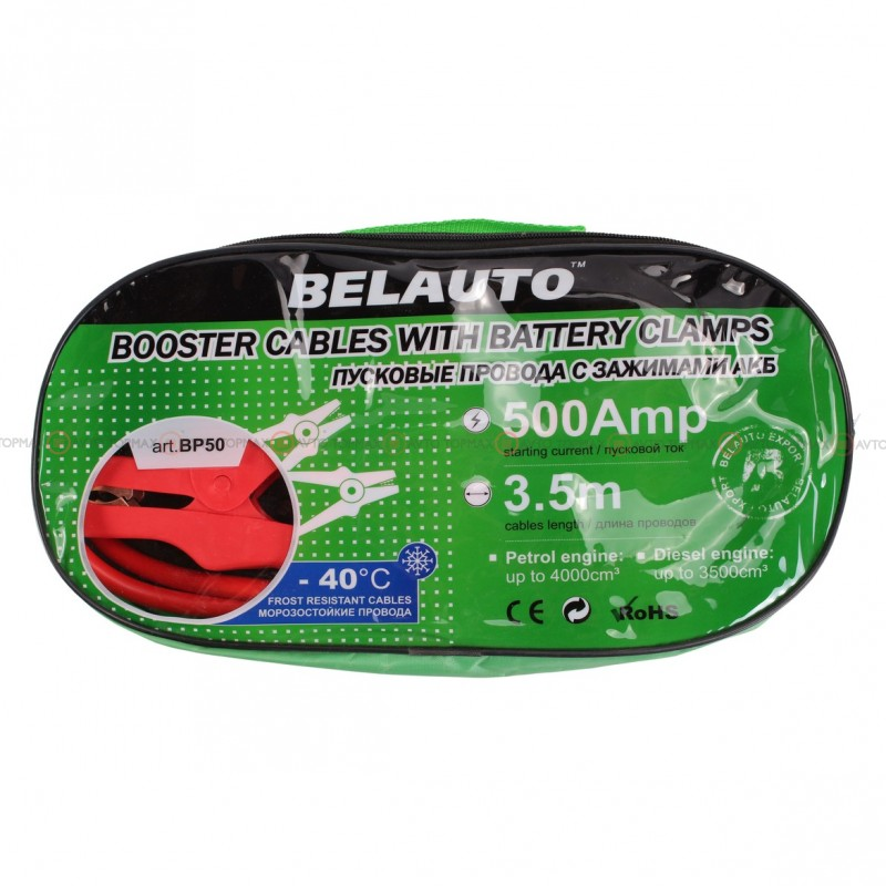 Провода внешнего пуска BELAUTO 3500мм 500А