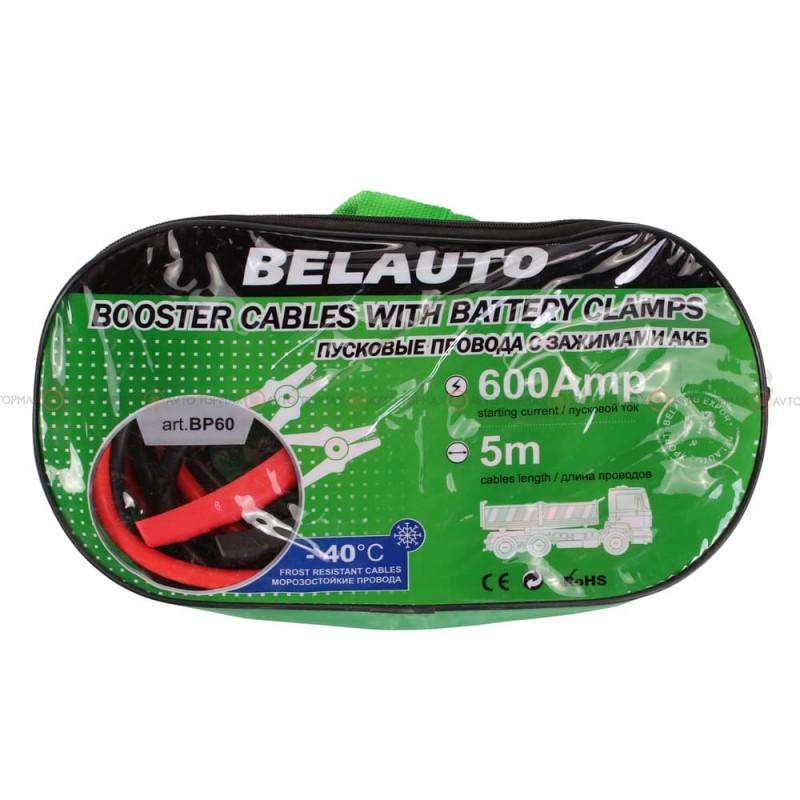 Провода внешнего пуска BELAUTO 5000мм 600А
