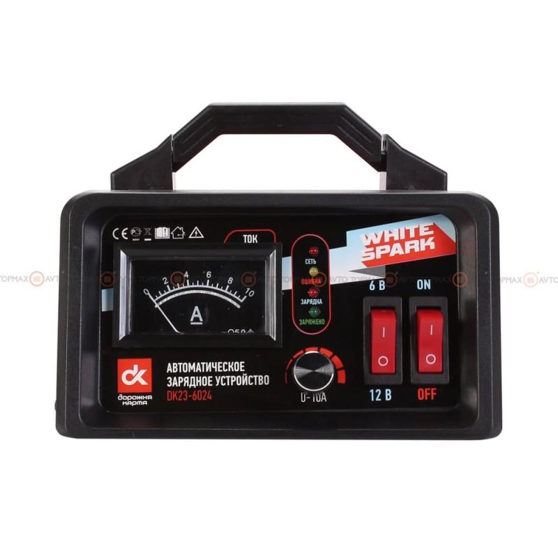 Зарядное устройство ДОРОЖНАЯ КАРТА DK236024 10А