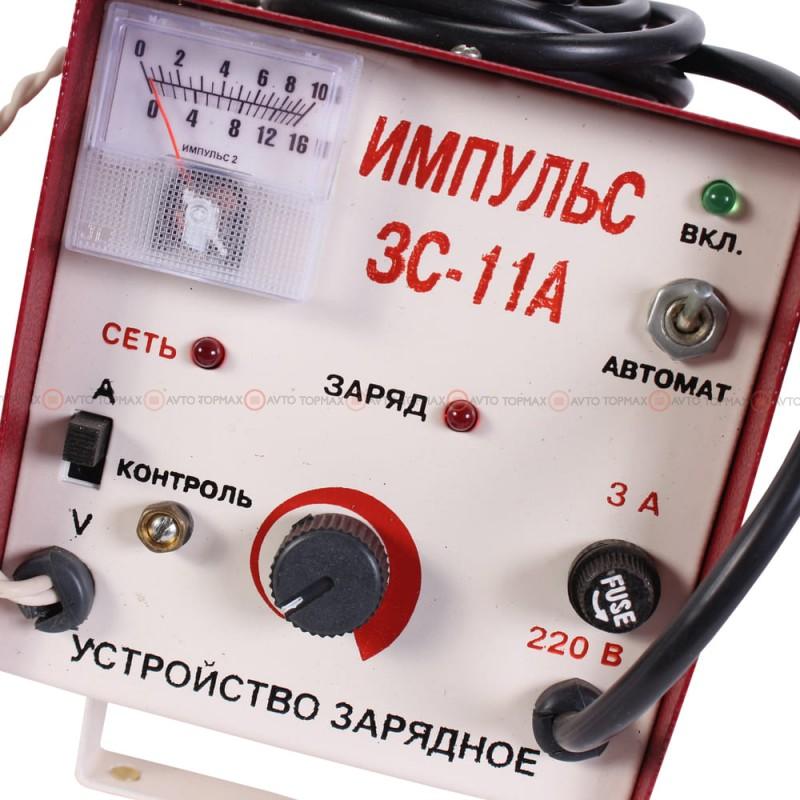 Зарядное устройство ИМПУЛЬС ЗС 11 10А