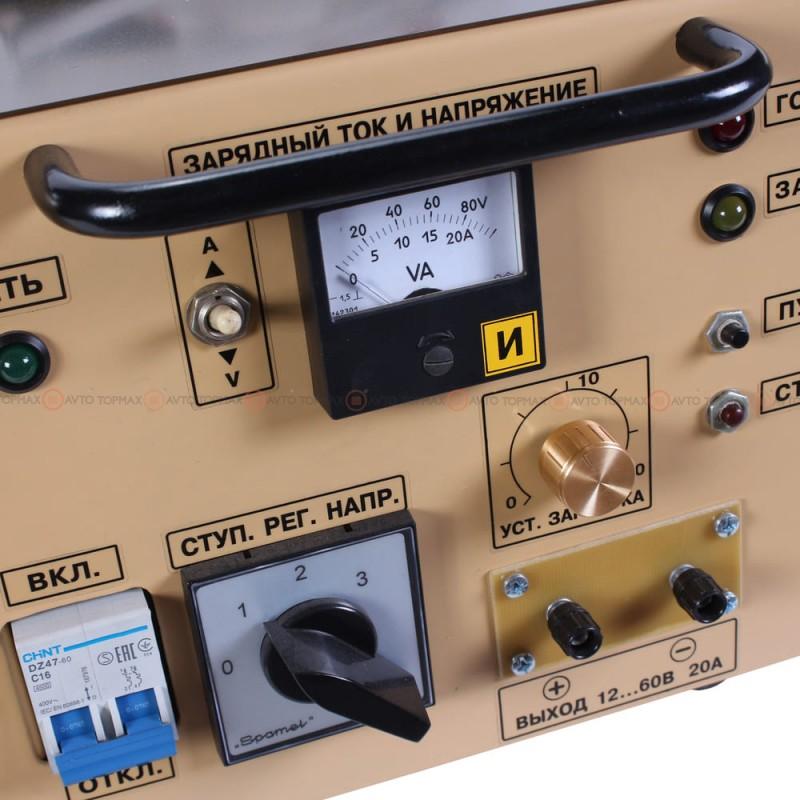 Зарядное устройство УЗ 1 20-12/60 20А