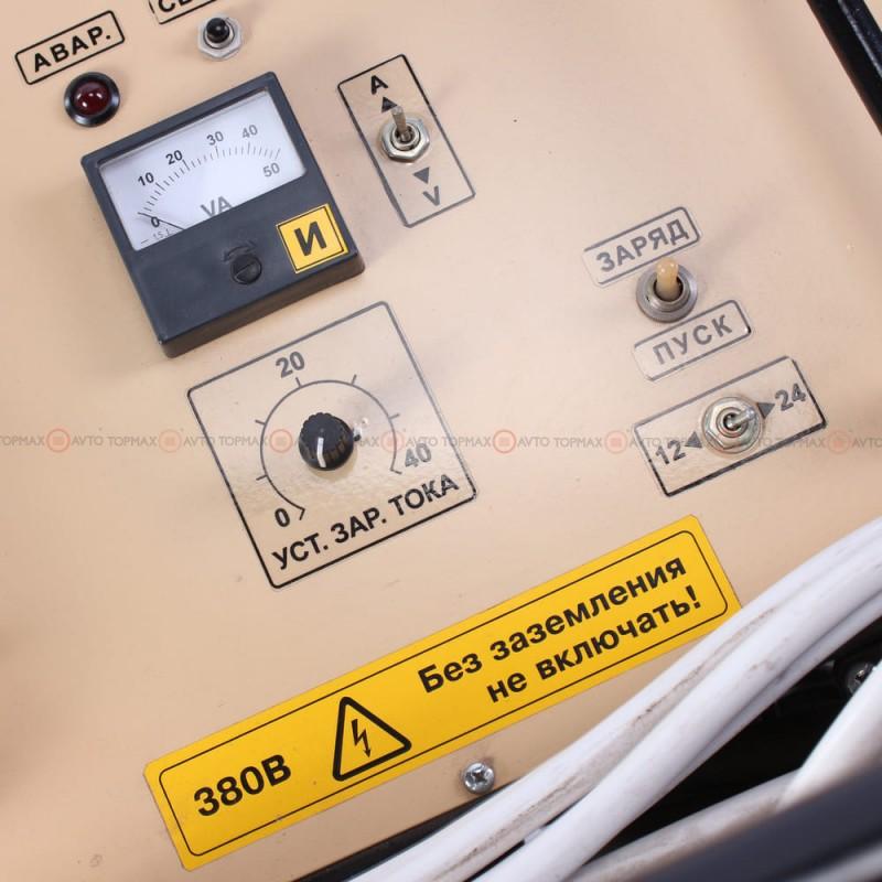 Зарядно-пусковое устройство УПЗС 12/24-400/40 40/400А