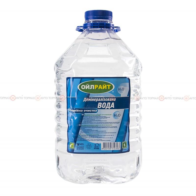 Вода деминерализованная ОЙЛРАЙТ 5л
