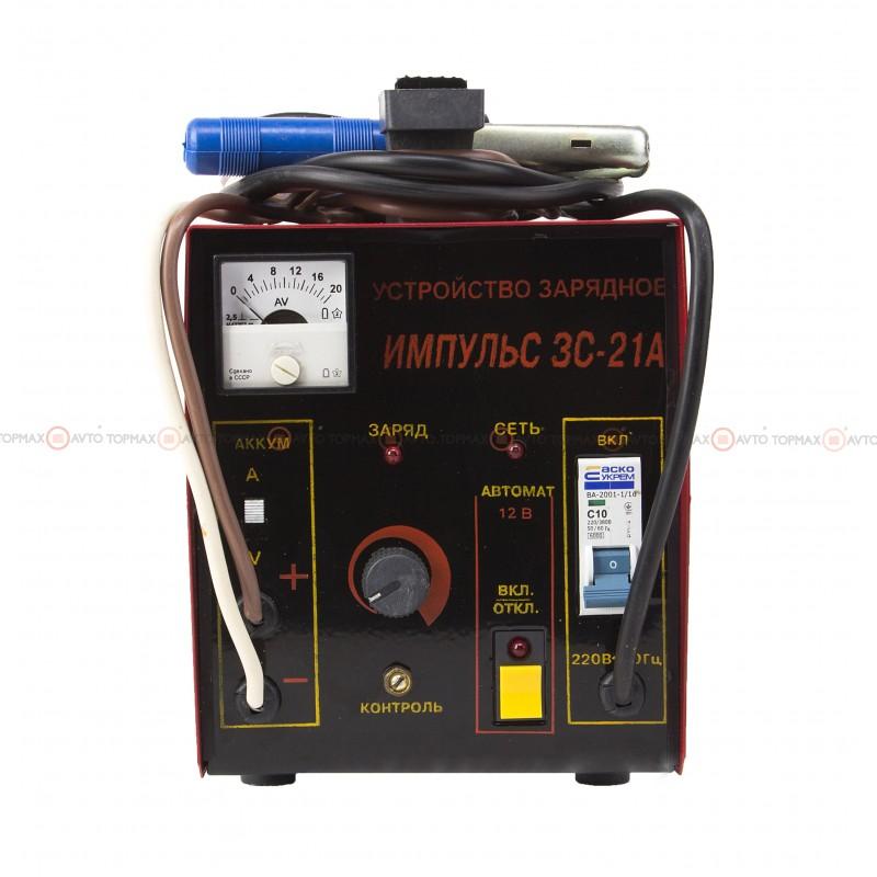 Зарядное устройство ИМПУЛЬС ЗС 21 20А