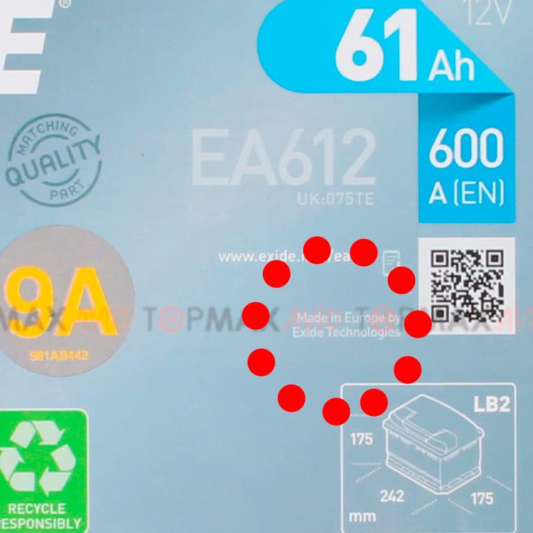 Оригинальный аккумулятор EXIDE Premium 6CT 61Ah EA612