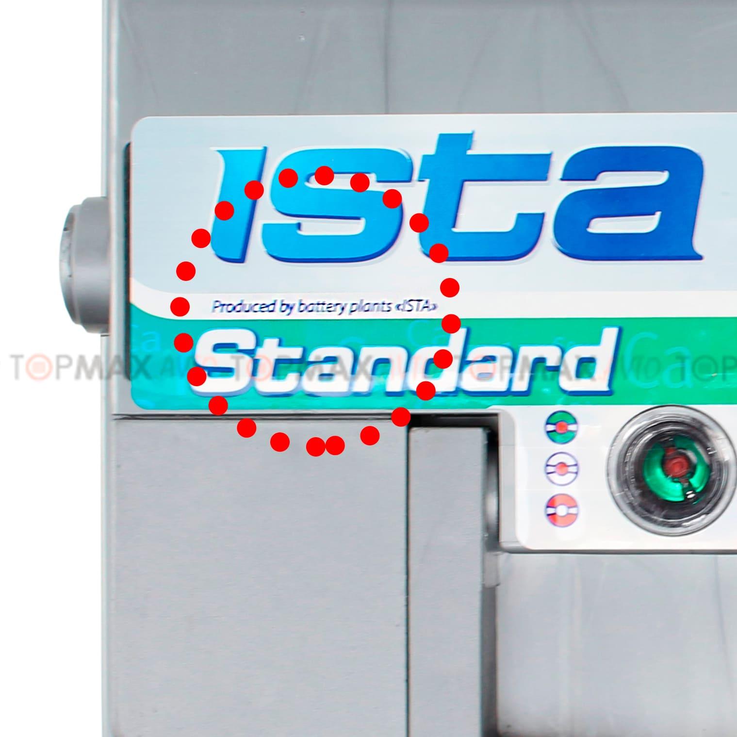 Аккумуляторы ISTA Киев