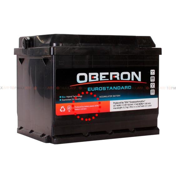 Купить аккумуляторы OBERON Днепр