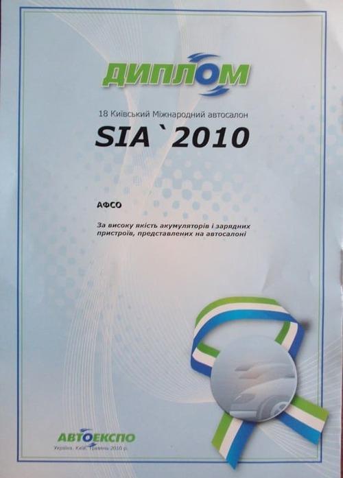 afso-SIA1.jpg